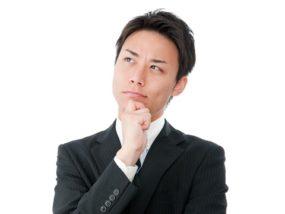 シマボシ ディープクレンジング 使い方 副作用 危険性 敏感肌
