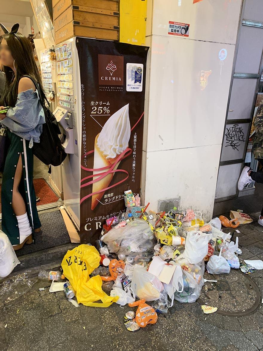 渋谷 ハロウィン 2019 ゴミ
