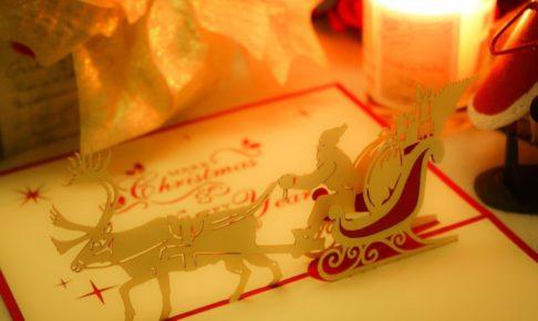 中学生 おすすめ 電化製品 クリスマスプレゼント