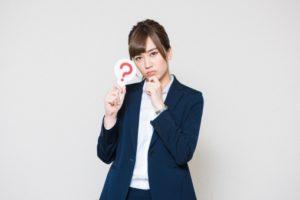乃木坂 チケット