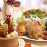 彼氏 クリスマスプレゼント 食べ物