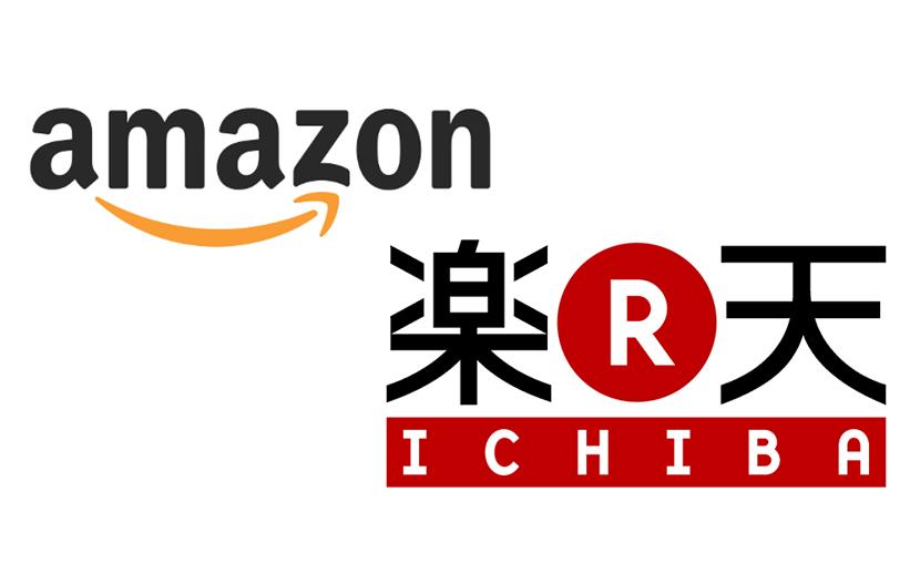 Amazon 楽天市場