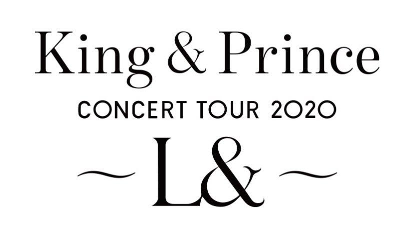 キンプリ(King&Prince) コンサート