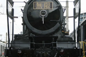 SL鬼滅の刃 無限列車