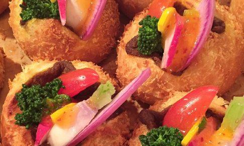 鎌倉野菜のごろごろカレーパン