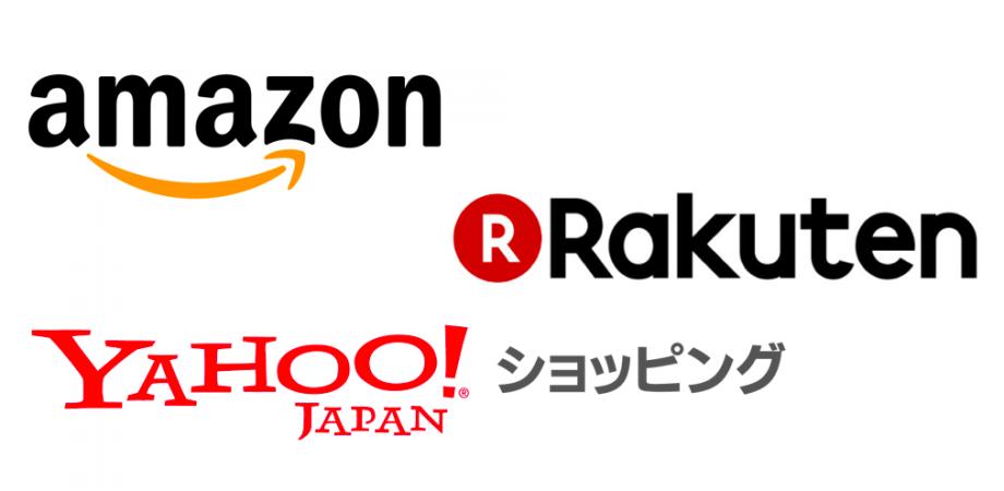 楽天 Amazon Yahoo!ショッピング